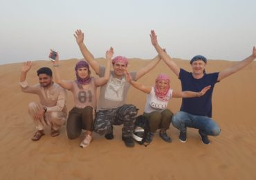 A GLIMPSE OF DESERT SAFARI DUBAI:
